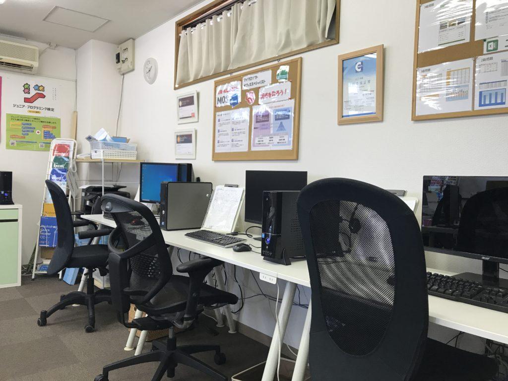 福岡市パソコン教室