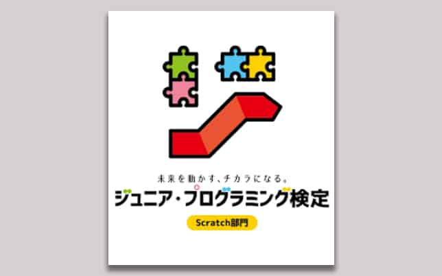 プログラミング福岡